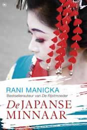 De Japanse minnaar – Rani Manicka