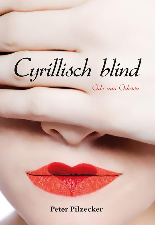 Cyrillisch blind – Peter Pilzecker