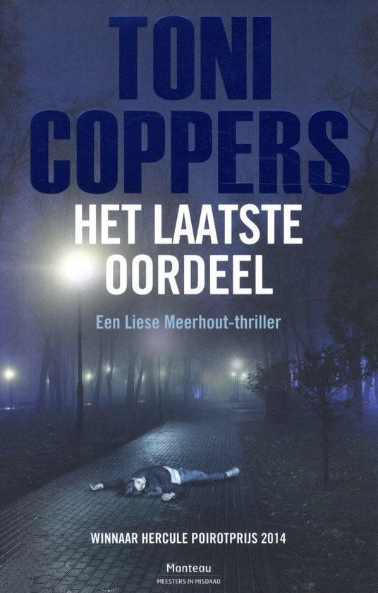Het laatste oordeel – Toni Coppers