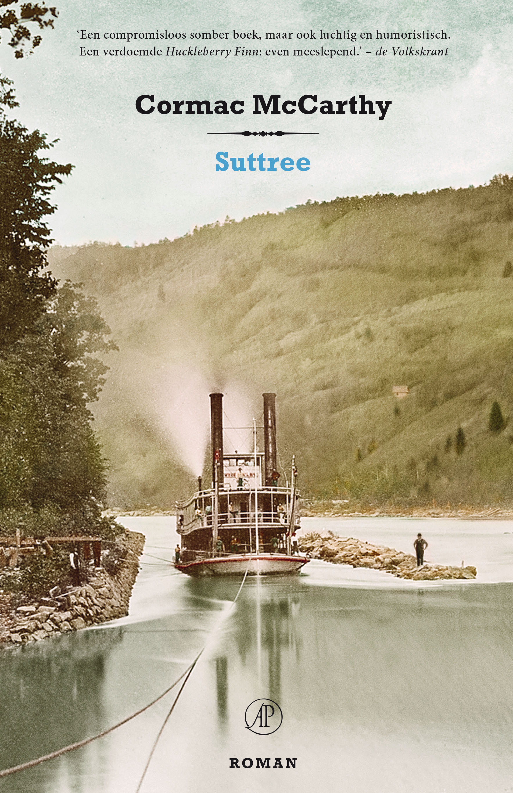 Suttree – Cormac McCarthy