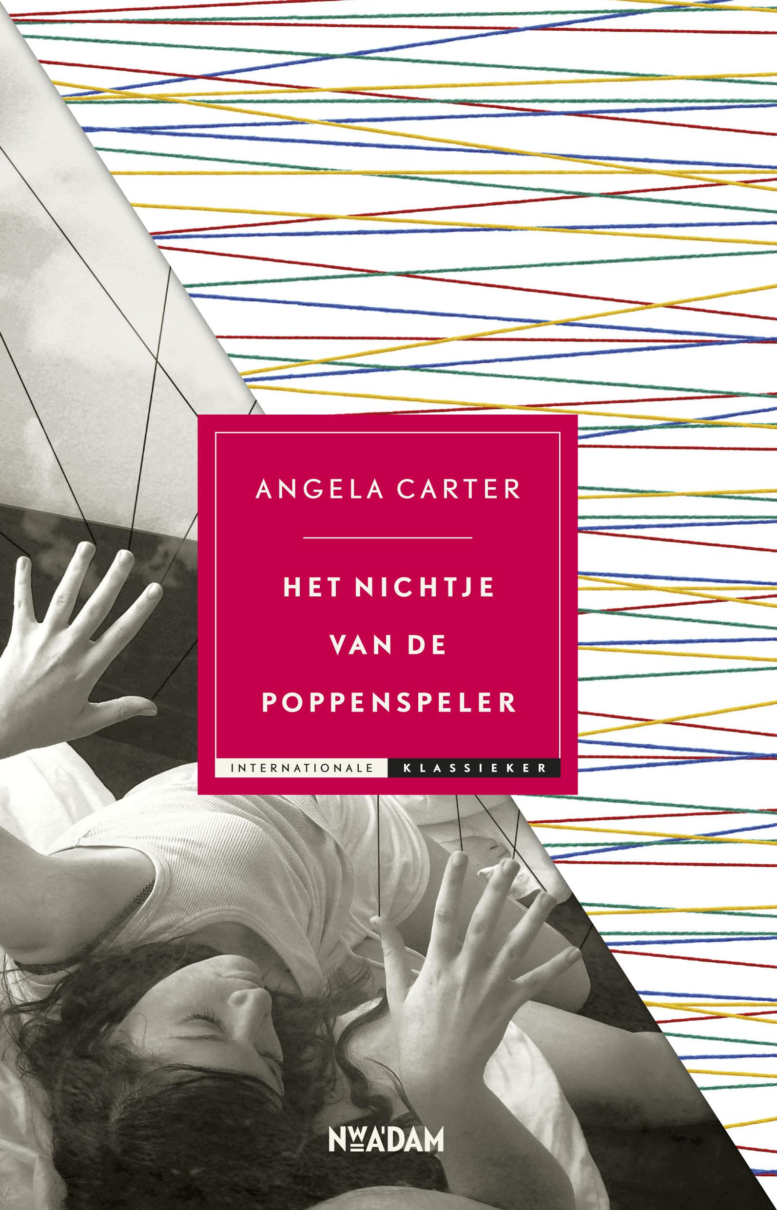 Het nichtje van de poppenspeler – Angela Carter