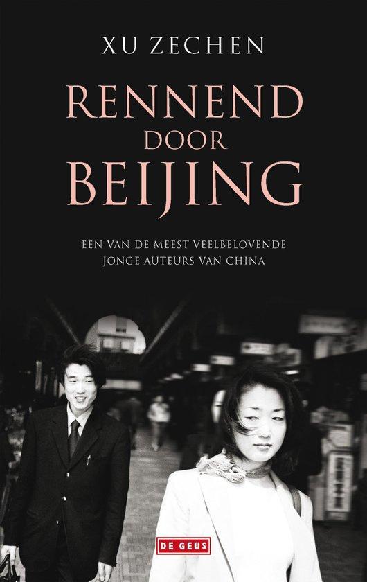 Rennend door Beijing – Xu Zechen