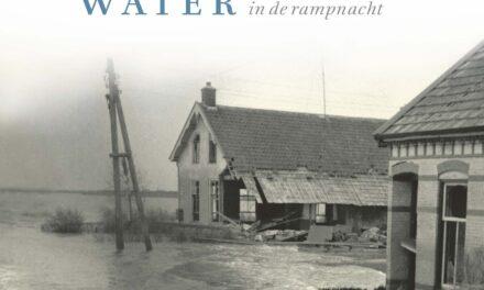 Een muur van water – Teuntje de Haan