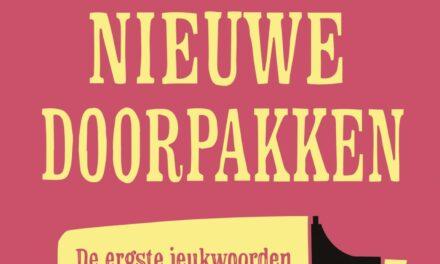 Uitrollen is het nieuwe doorpakken – Japke D. Bouma