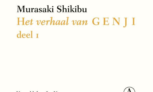 Het verhaal van Genji I – Murasaki Shikibu