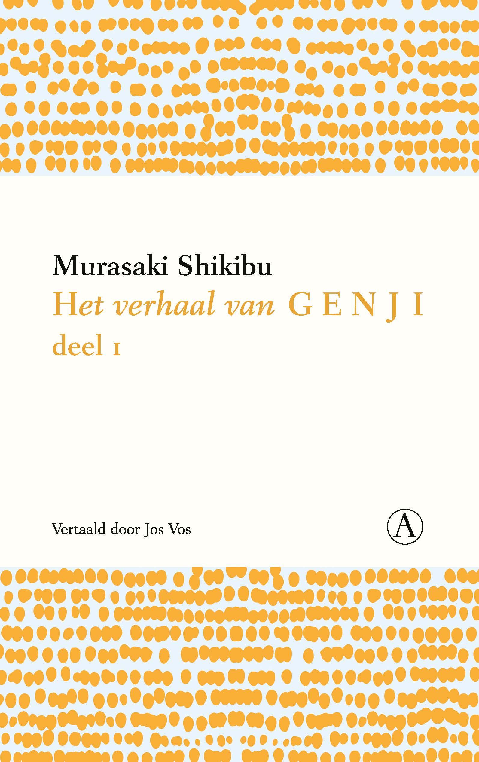 Het verhaal van Genji I - boekenflits.nl