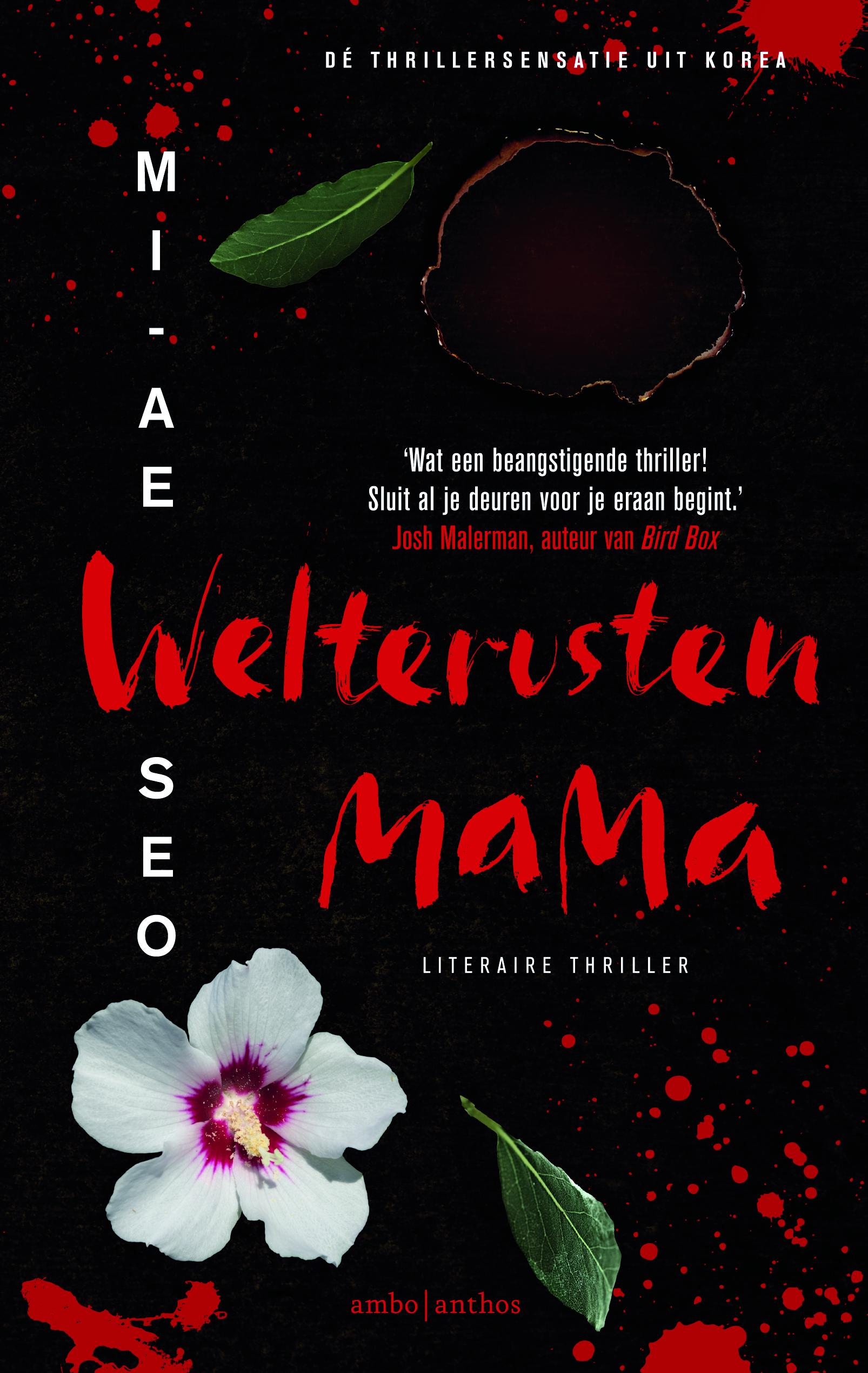 Welterusten Mama - boekenflits.nl