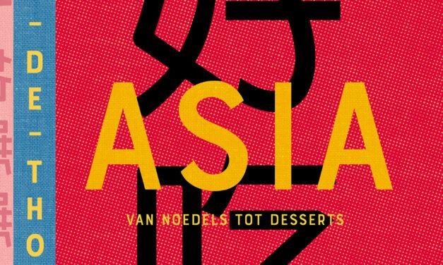 Amazing Asia – Emma de Thouars