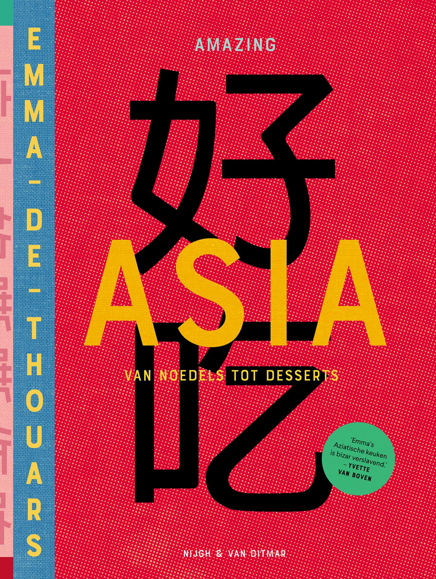 Amazing Asia - boekenflits