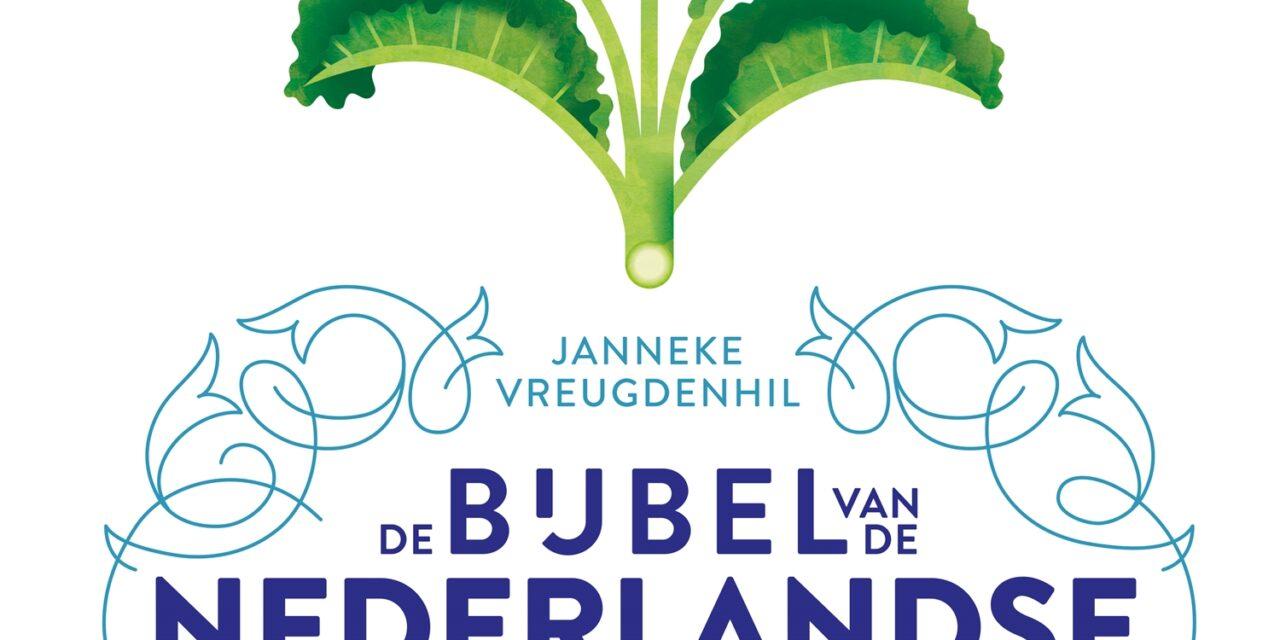 De bijbel van de Nederlandse keuken – Janneke Vreugdenhil