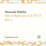 Het verhaal van Genji III – Murasaki Shikibu