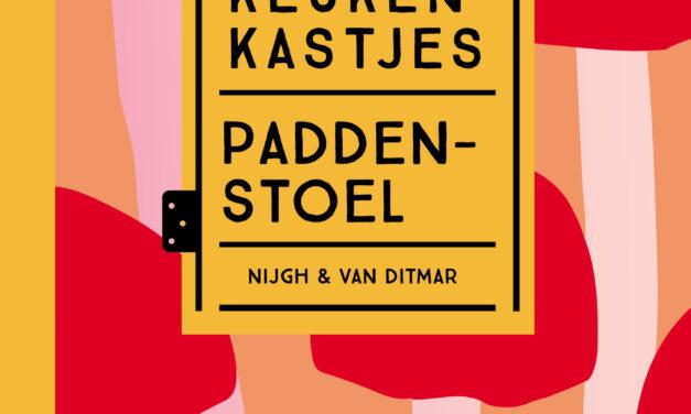Keukenkastjes – Paddenstoel – Eva Posthuma de Boer