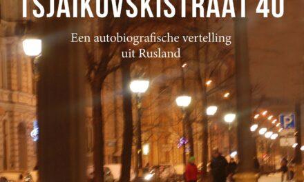 Tsjaikovskistraat 40 – Pieter Waterdrinker
