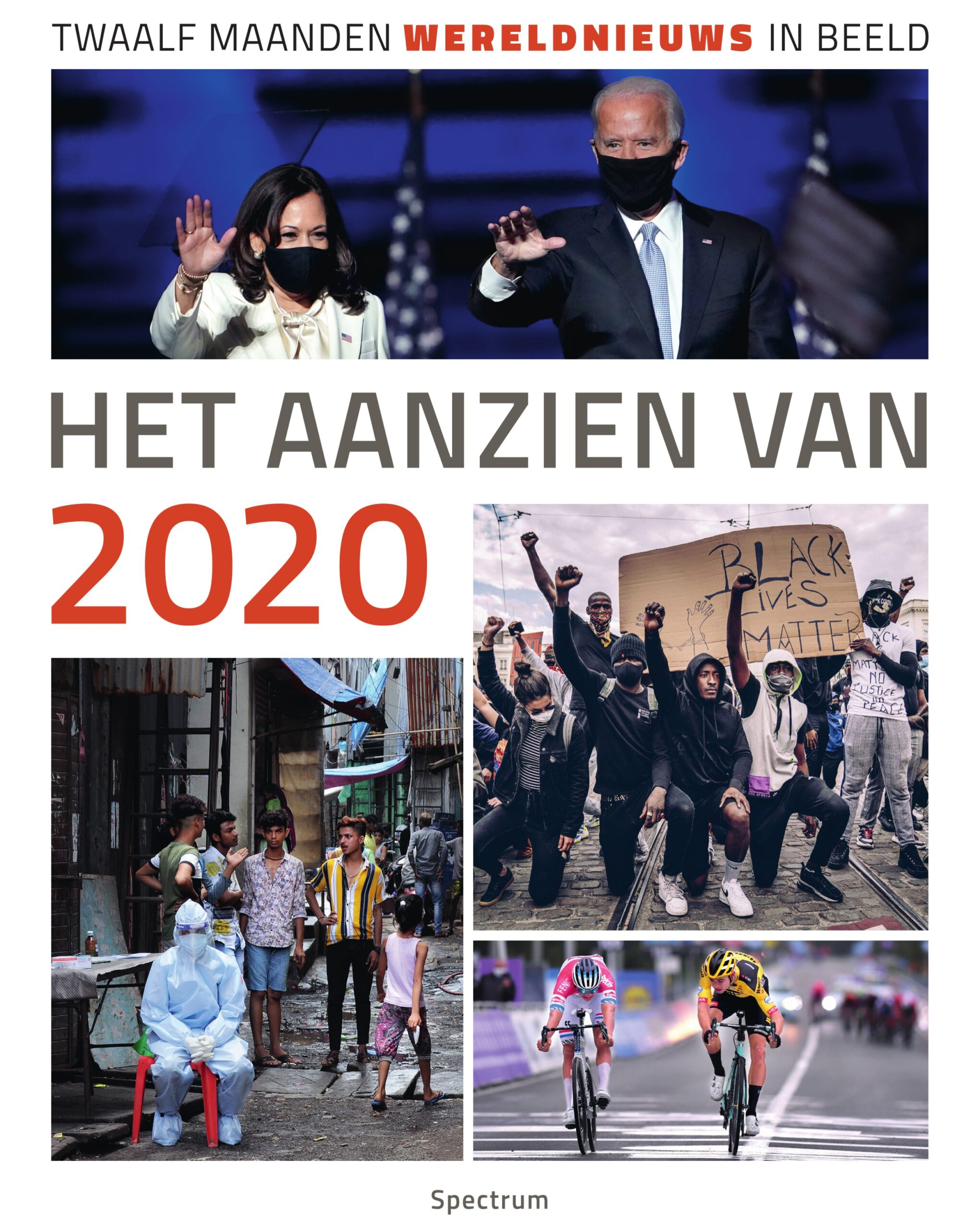 Het aanzien van 2020 - boekenflits