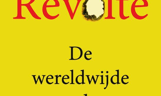Revolte – Nadav Eyal