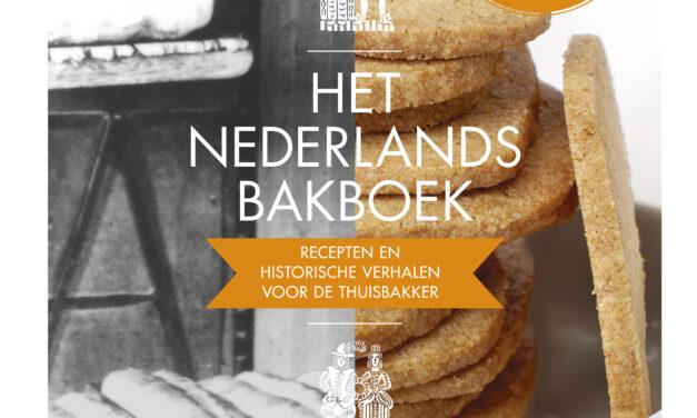 Het Nederlands Bakboek – Gaitri Pagrach-Chandra