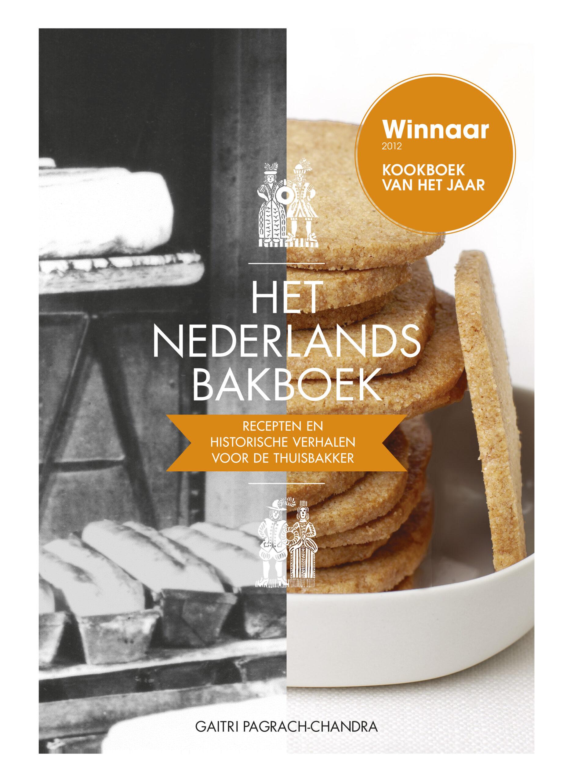 Het Nederlands Bakboek - boekenflits
