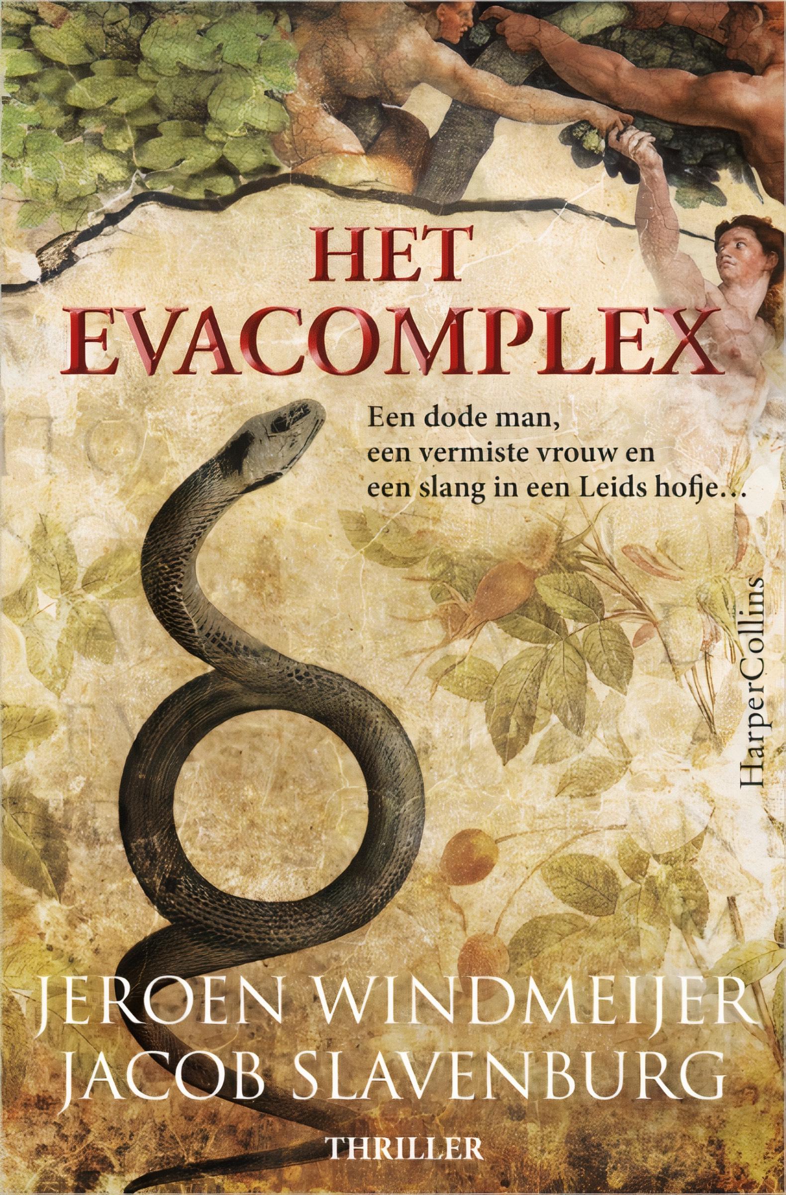 Het Evacomplex - boekenflits