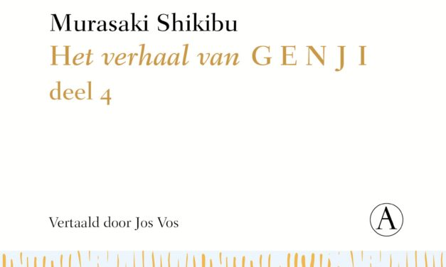 Het verhaal van Genji IV – Murasaki Shikibu