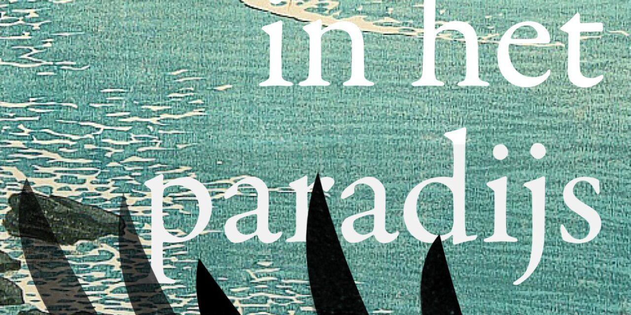 Kraaien in het paradijs – Ellen de Bruin