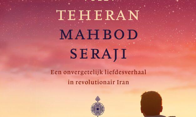 De daktuinen van Teheran – Mahbod Seraji