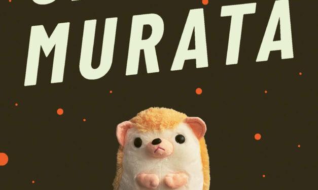 Aardbewoners – Sayaka Murata