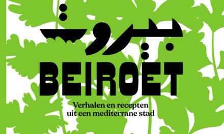 Beiroet – Merijn Tol