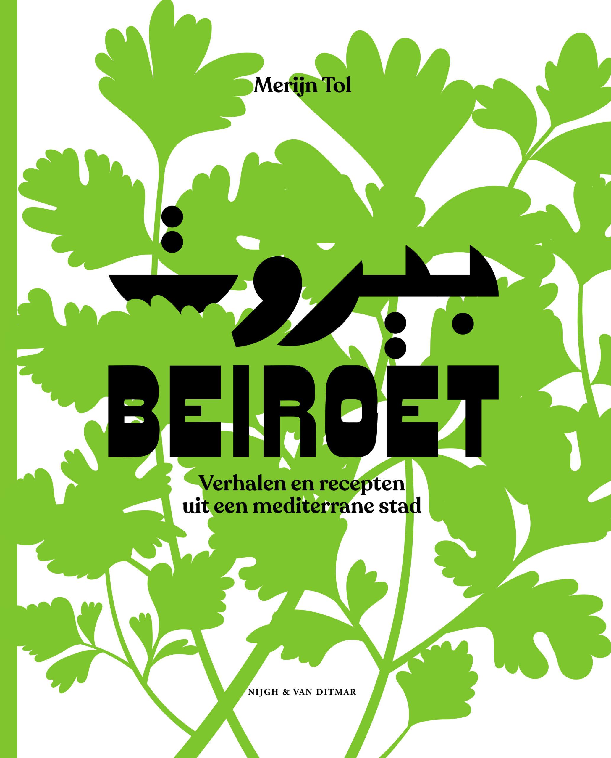 Beiroet - boekenflits