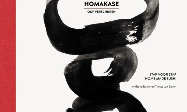 Homakase – Oof Verschuren