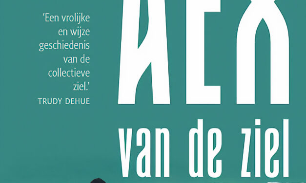AEX van de ziel – Maarten van den Heuvel